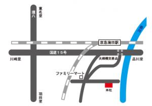 本社工場周辺の略地図
